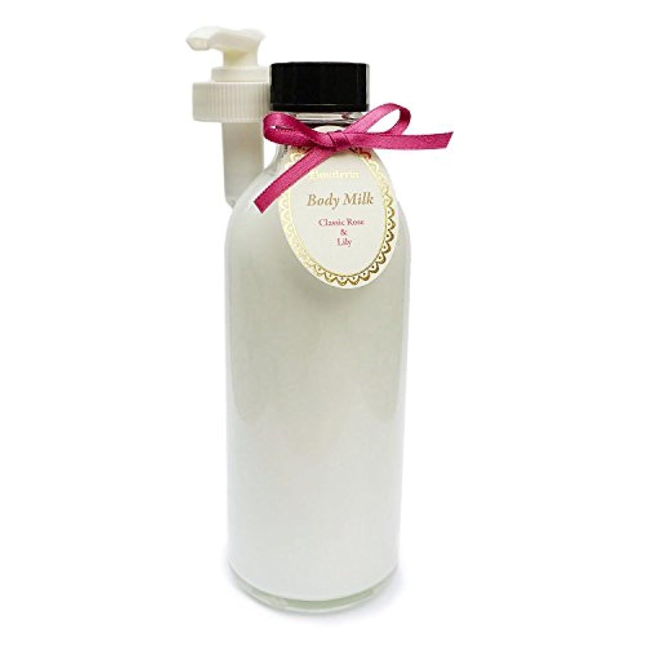 おびえた賞賛属性D materia ボディミルク クラシックローズ&リリー Classic Rose&Lily Body Milk ディーマテリア