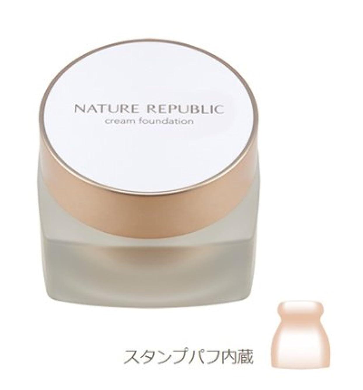 チキン無知本会議NATURE REPUBLIC Ginseng Royal Silk Cream Foundation (#No.1 Light Beige) ネイチャーリパブリックジンセンロイヤルシルククリームファンデーション [並行輸入品]