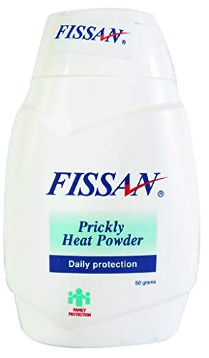 赤道オーガニック吸収するFISSAN Prickly Heat Powder 50g 【PHILIPPINES】