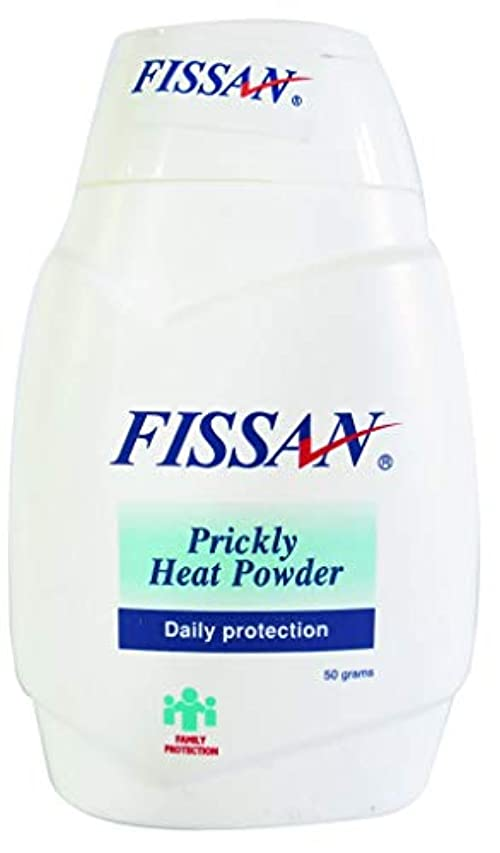 それる指標インタビューFISSAN Prickly Heat Powder 50g 【PHILIPPINES】
