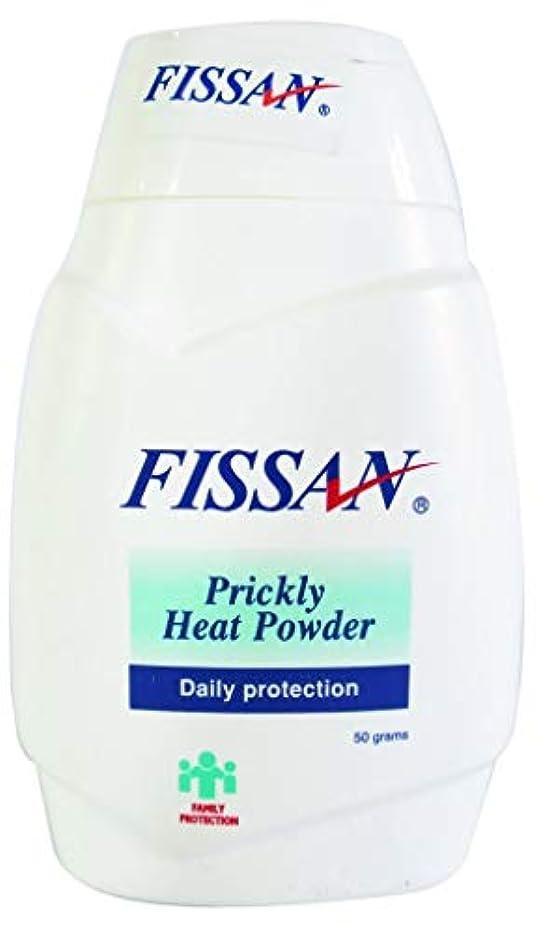 圧縮されたタンカー同行FISSAN Prickly Heat Powder 50g 【PHILIPPINES】
