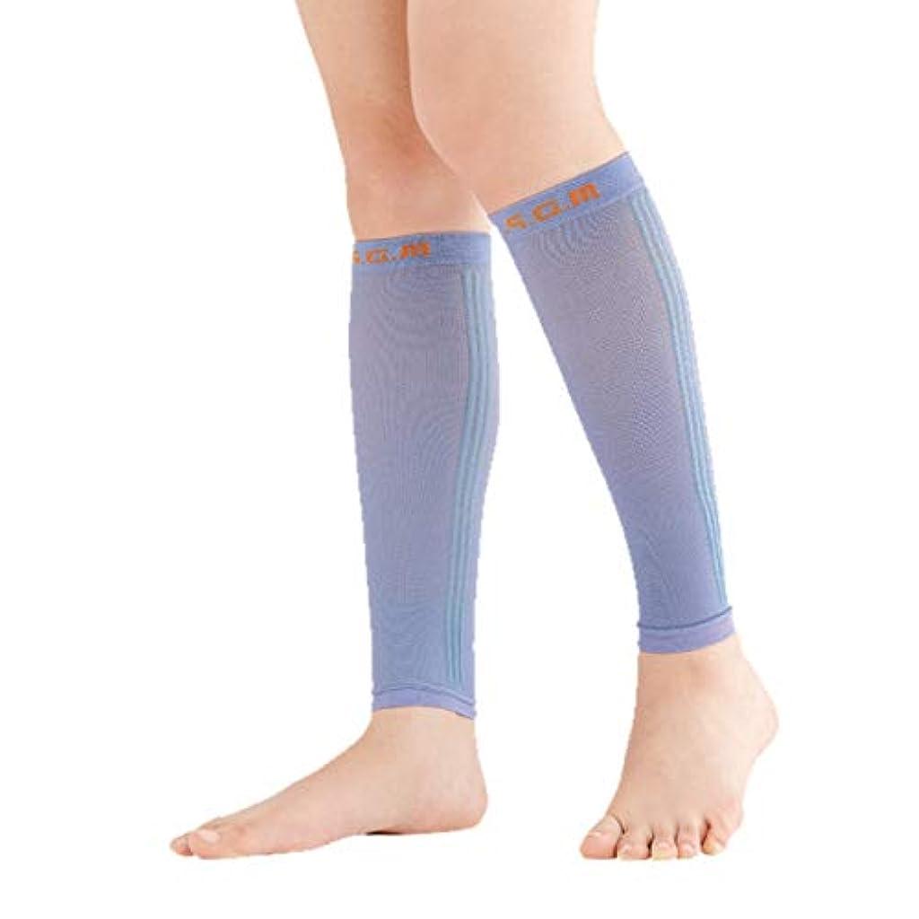 針雰囲気苗着圧ソックス 着圧サポーター 足のむくみ ふくらはぎ むくみ防止 立ち仕事モミモミ