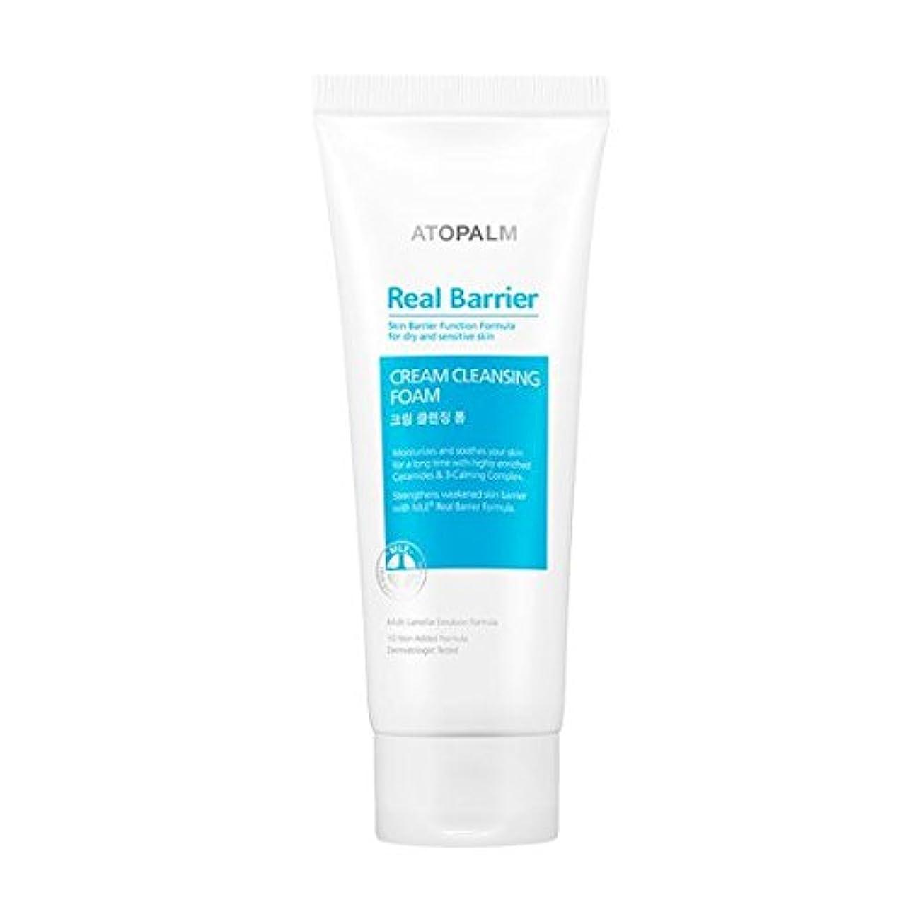 協定ボーダー風が強い[Atopalm (韓国コスメ アトパーム)] Real barrier cream cleansing foam (150g) リアルバリアクリームクレンジング?フォーム[並行輸入品][海外直送品]