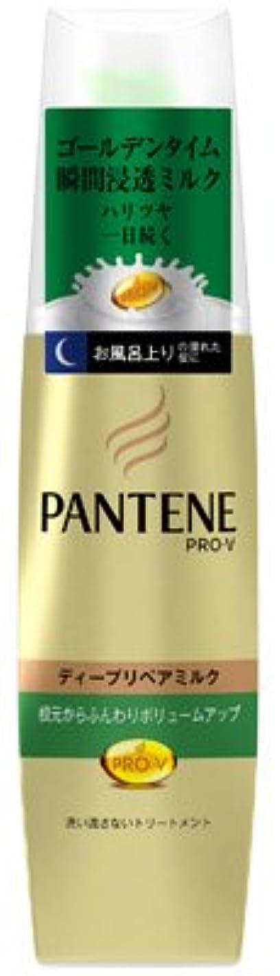 染料顕現愛国的なパンテーン ディープリペアミルクボリュームのない髪用 × 3個セット