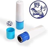 【動物認印】カワウソ ミトメ3・ユーラシアカワウソ ホルダー:ブルー/カラーインク: 青