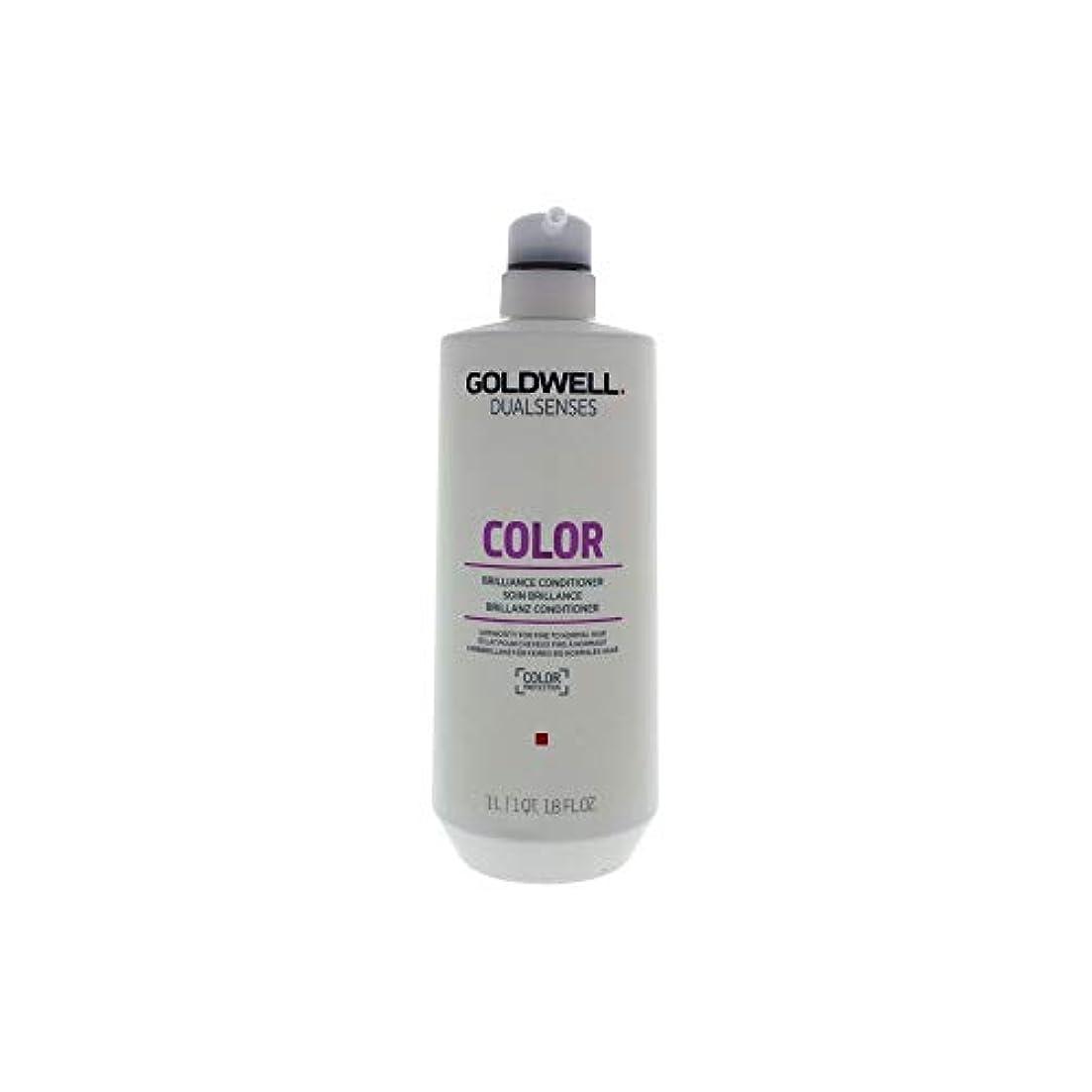 読むソロアシストゴールドウェル Dual Senses Color Brilliance Conditioner (Luminosity For Fine to Normal Hair) 1000ml