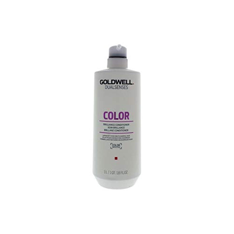 敬白内障透過性ゴールドウェル Dual Senses Color Brilliance Conditioner (Luminosity For Fine to Normal Hair) 1000ml