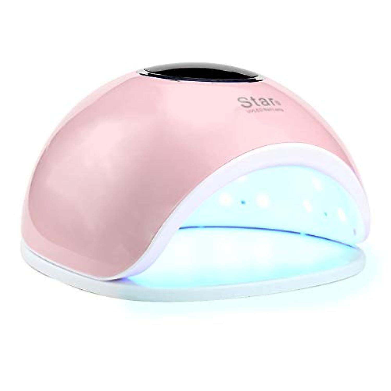 UV/LEDネイルライト、スマートネイルドライヤー、痛みのないモード、4タイミング、ジェルネイルポリッシュ用、取り外し可能なマグネットプレート、速乾性(ホワイト)