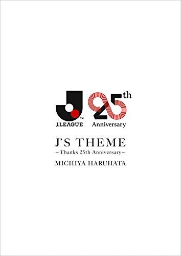 J'S THEME ~Thanks 25th Anniversary~(初回生産限定盤)(DVD付)