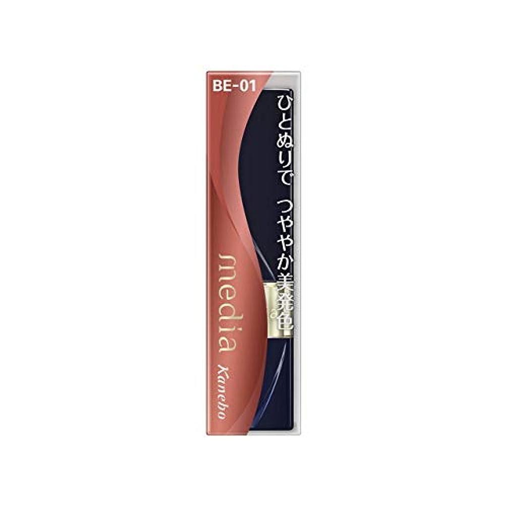 化学薬品精度枠カネボウ メディア ブライトアップルージュ BE-01(3.1g)