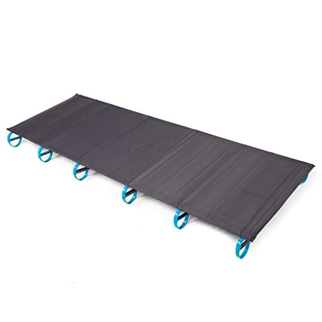 名前を作る最後のリレー屋外超軽量アルミ合金シングルベッドキャンプベッドオフィス夏の昼休みキャンプ携帯折りたたみベッドシンプルなベッド、耐えることができます200キロ、キャリング収納袋