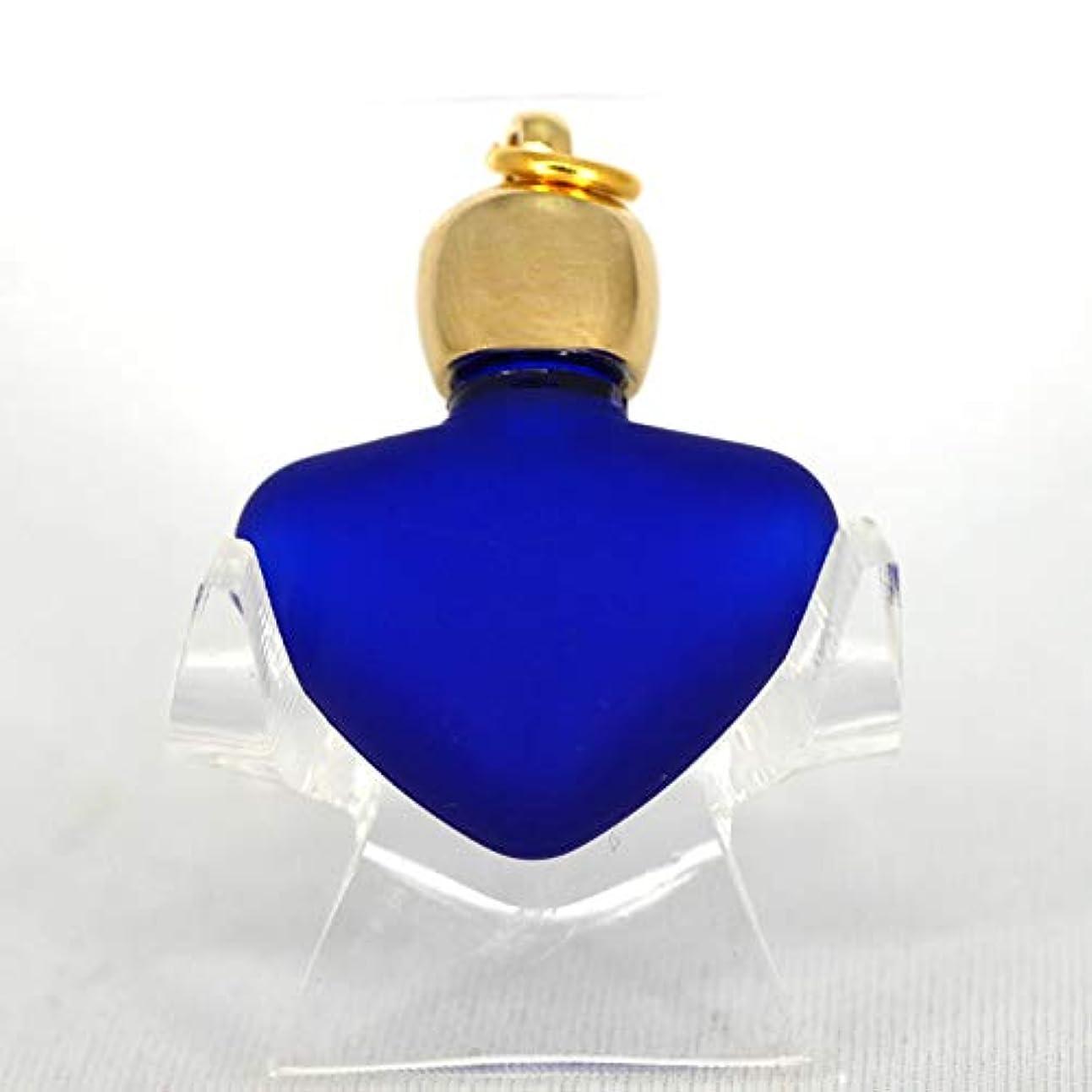 汚れた完璧な枠ミニ香水瓶 アロマペンダントトップ ハートコバルトブルーフロスト(コバルトブルーすりガラス)0.8ml?ゴールド?穴あきキャップ、パッキン付属【アロマオイル?メモリーオイル入れにオススメ】