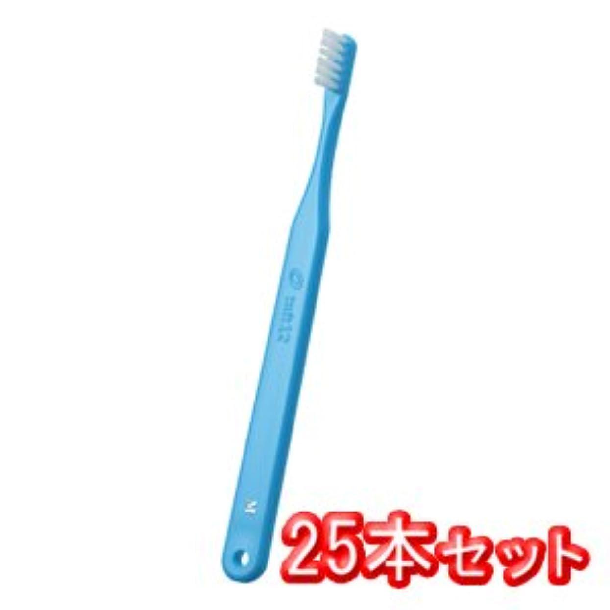調子一般スクラブオーラルケア タフト12 歯ブラシ 25本入 ミディアム M ブルー