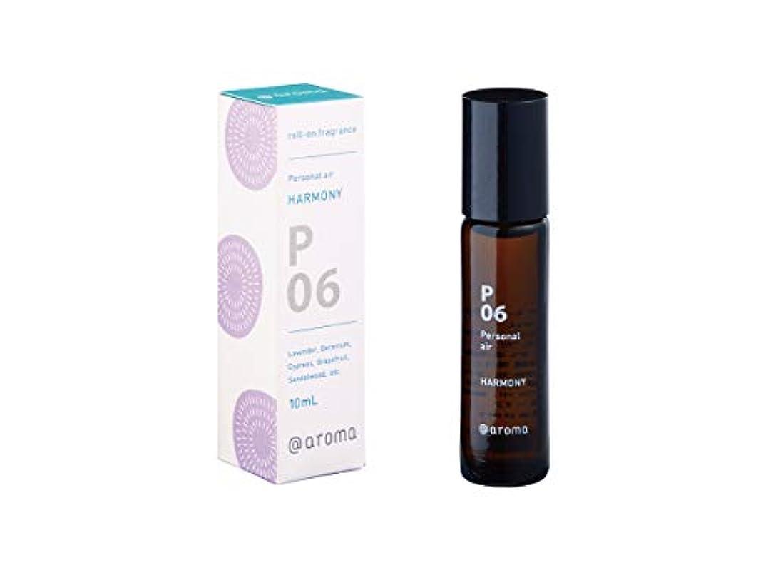 水平誠実側P06 HARMONY roll-on fragrance Personal air 10ml