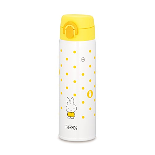 THERMOS (サーモス) 調乳用ステンレスボトル B01C58WDEU 1枚目