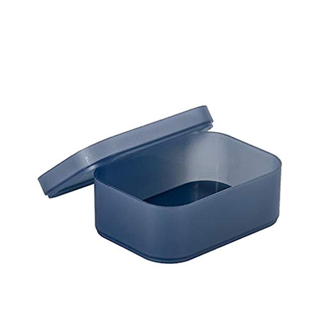持ってるスチール置くためにパック収納ボックス 蓋付き 重ね合わせ可 透明 大容量 卓上 多機能 収納ケース 化粧品収納 文房具収納 リモコンラック 事務用品 オフィス用品 机上用品 収納用品 メイクボックス コスメ道具入れ 小物入れ プラスチック シンプル ブルー