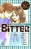 Bitter泣けちゃう恋物語 (フラワーコミックス)