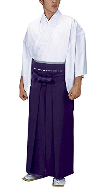 神官用 袴?馬のり型?紫 神寺用 衣装 衣裳 神主
