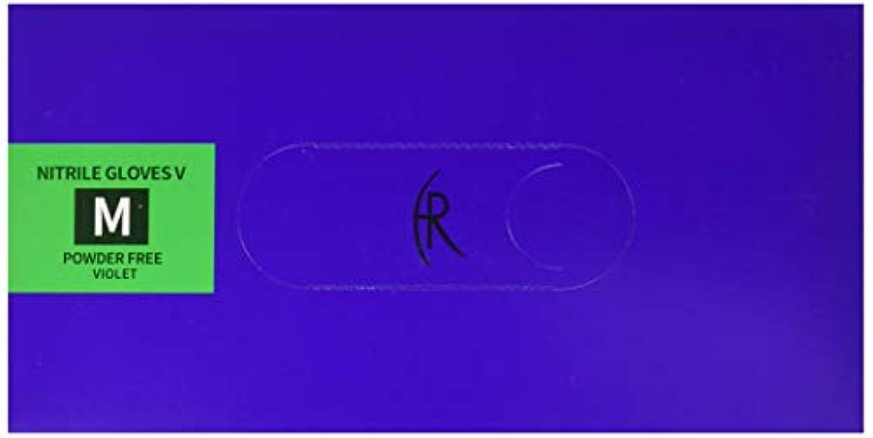 中央手錠著名なニトリルグローブV(バイオレットブル FR-5002(M)100???? ファーストレイト