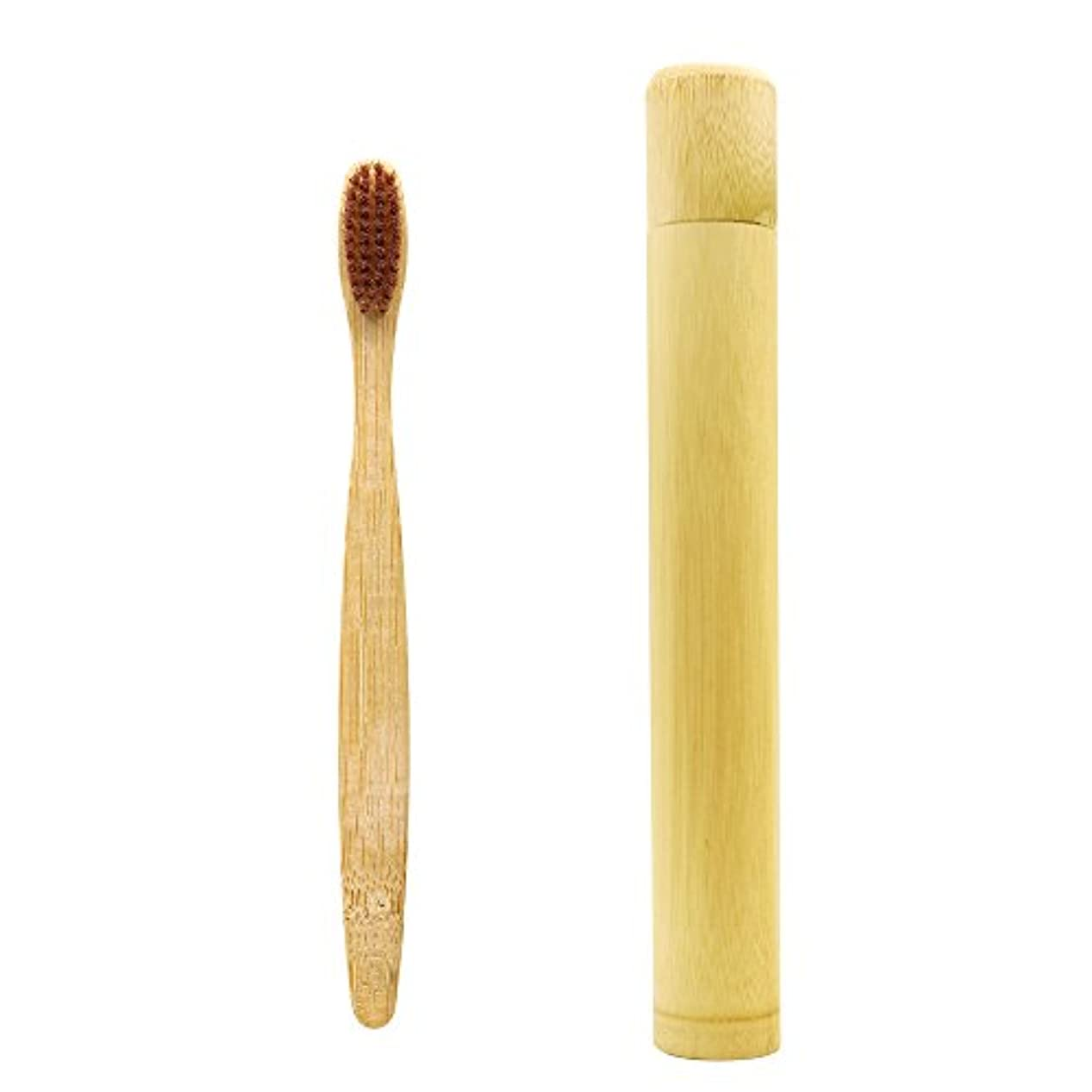 プロトタイプ古い接辞N-amboo 歯ブラシ ケース付き 竹製 耐久性 出張旅行 携帯便利 エコ