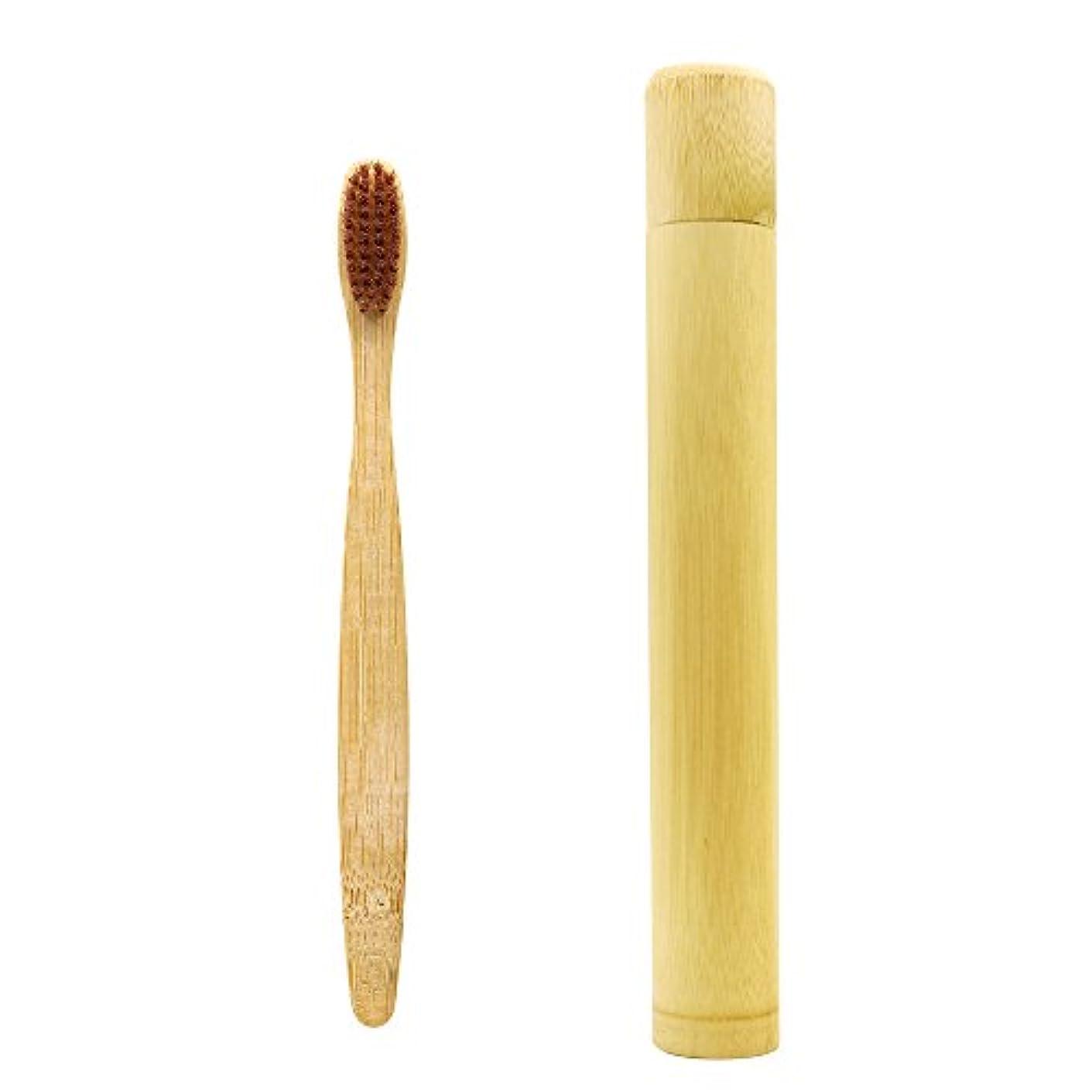 電極国民投票贅沢N-amboo 歯ブラシ ケース付き 竹製 耐久性 出張旅行 携帯便利 エコ