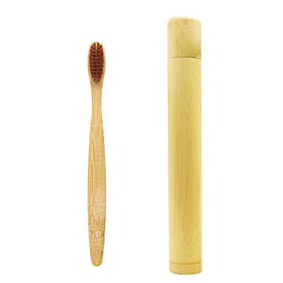 グリット頼る解釈N-amboo 歯ブラシ ケース付き 竹製 耐久性 出張旅行 携帯便利 エコ