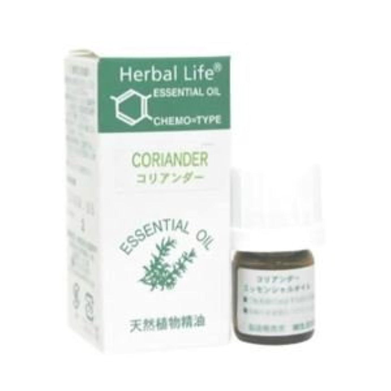波紋若者アドバンテージ生活の木 Herbal Life コリアンダー 3ml 2セット