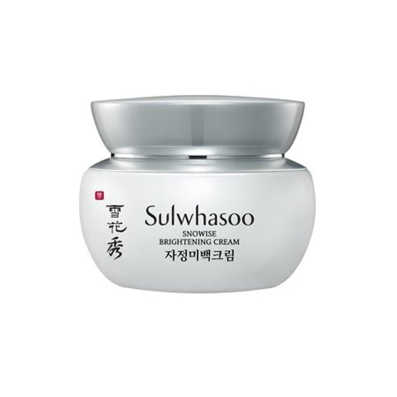 パレード散文揺れる【ソルファス】Sulwhasoo Snowise Brightening Cream - 50ml(50ml (韓国直送品) (SHOPPINGINSTAGRAM)