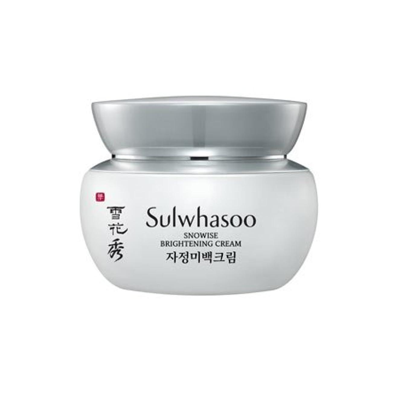 一貫性のない標準認証【ソルファス】Sulwhasoo Snowise Brightening Cream - 50ml(50ml (韓国直送品) (SHOPPINGINSTAGRAM)