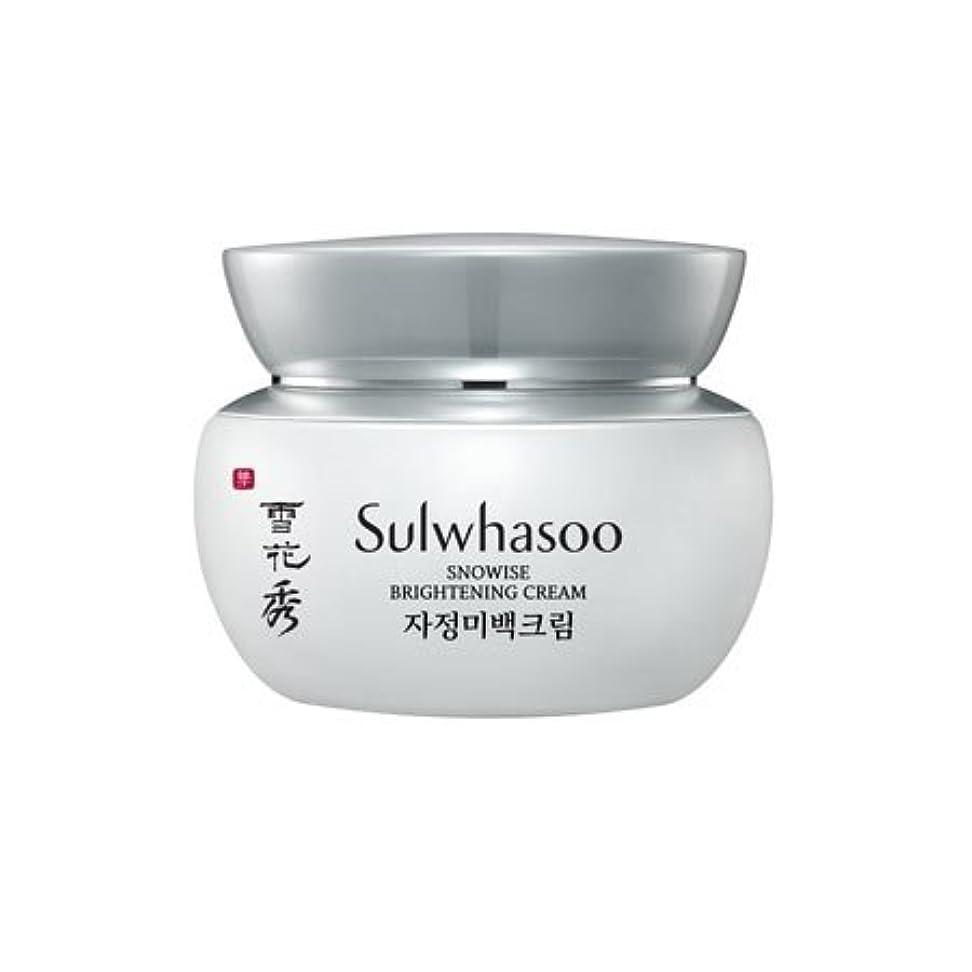 慈善見落とす有効【ソルファス】Sulwhasoo Snowise Brightening Cream - 50ml(50ml (韓国直送品) (SHOPPINGINSTAGRAM)