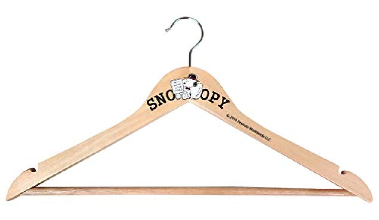 雨硬さ地中海明邦 木製 ハンガー ウッド スヌーピー ブック (コート ズボン スーツ OK) SN185