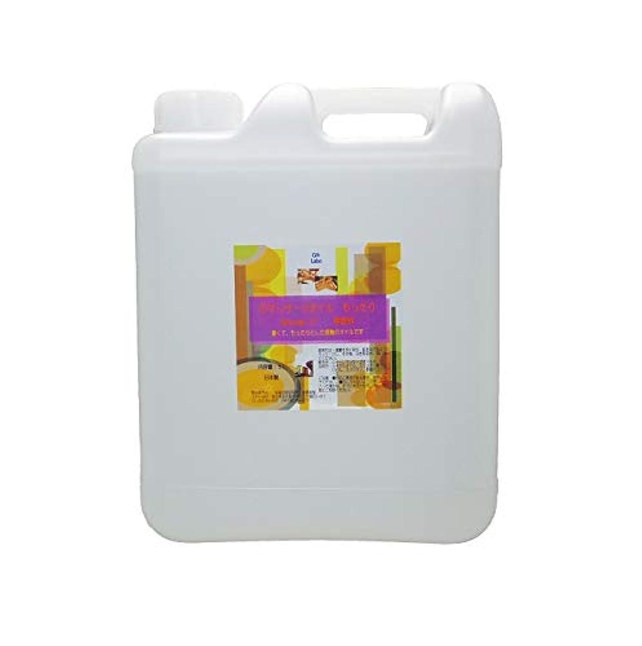錫ラリーベルモント薬用GH-Labo マッサージオイル もったりタイプ 5L