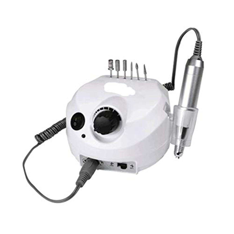 ネイルドリルプロフェッショナル35,000 rpmネイルドリルマシン電動ネイルファイルマニキュアペディキュアドリル用アクリルネイルクリッパー付き