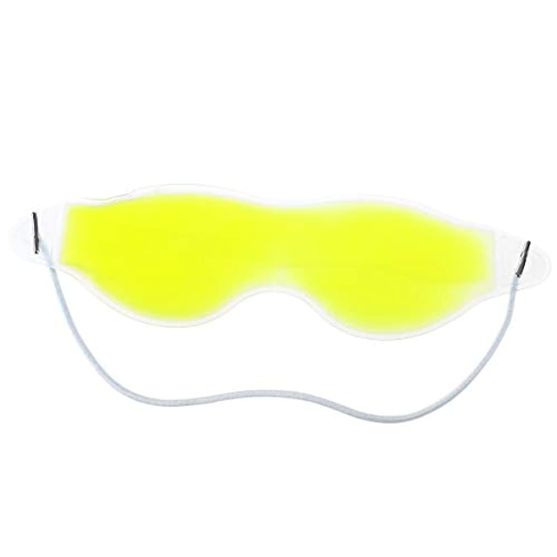 暴力ヒロイック限りARTLILY ジェルアイマスクアイスコールドパックまたはホットパックアイリラクゼーションセラピーマスク - 眠りを改善し、腫れぼったい、目の腫れ、疲労、頭痛、緊張を改善(黄色)