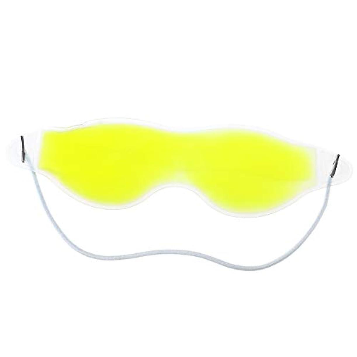 マーベル教養があるロケットARTLILY ジェルアイマスクアイスコールドパックまたはホットパックアイリラクゼーションセラピーマスク - 眠りを改善し、腫れぼったい、目の腫れ、疲労、頭痛、緊張を改善(黄色)