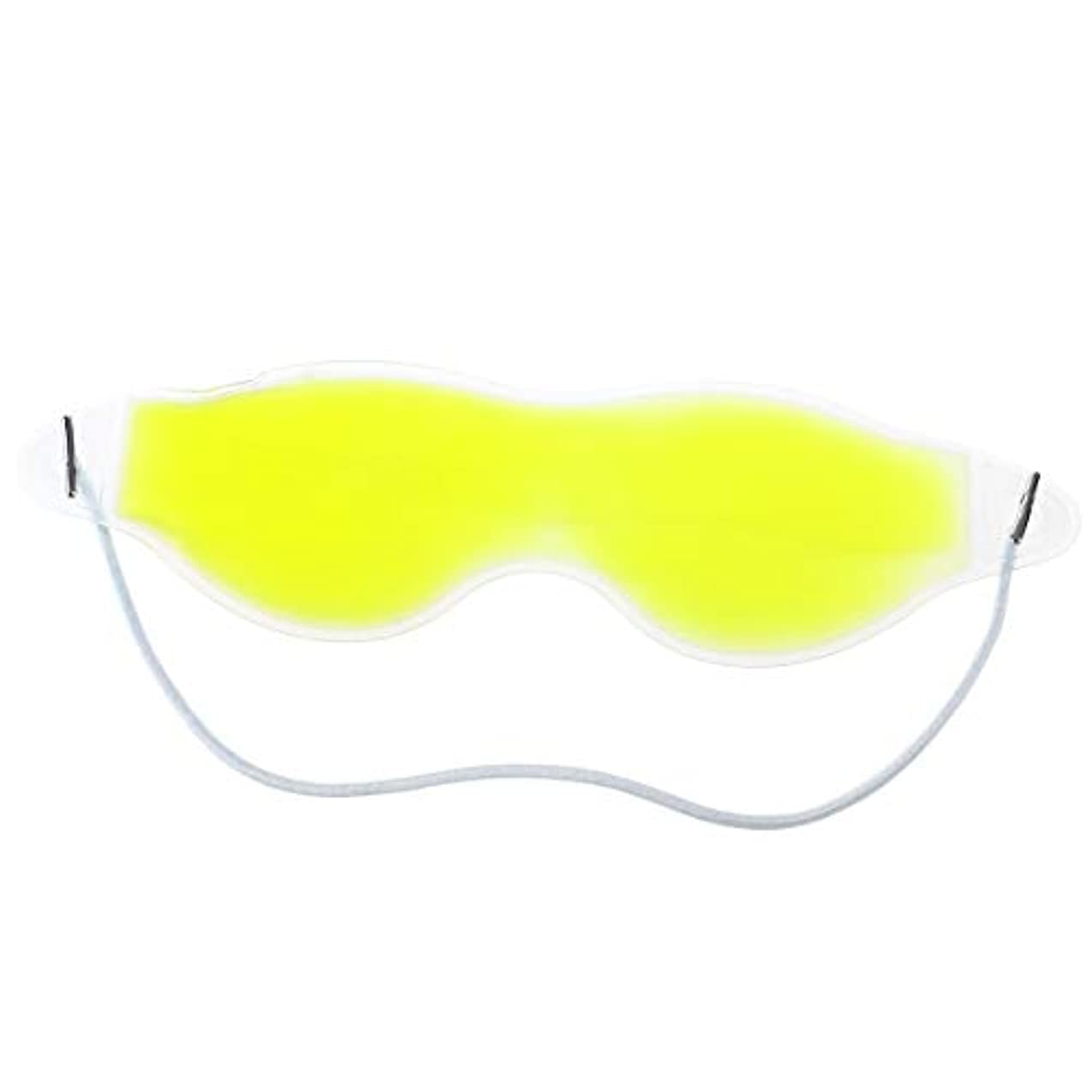 消去運動意図するARTLILY ジェルアイマスクアイスコールドパックまたはホットパックアイリラクゼーションセラピーマスク - 眠りを改善し、腫れぼったい、目の腫れ、疲労、頭痛、緊張を改善(黄色)