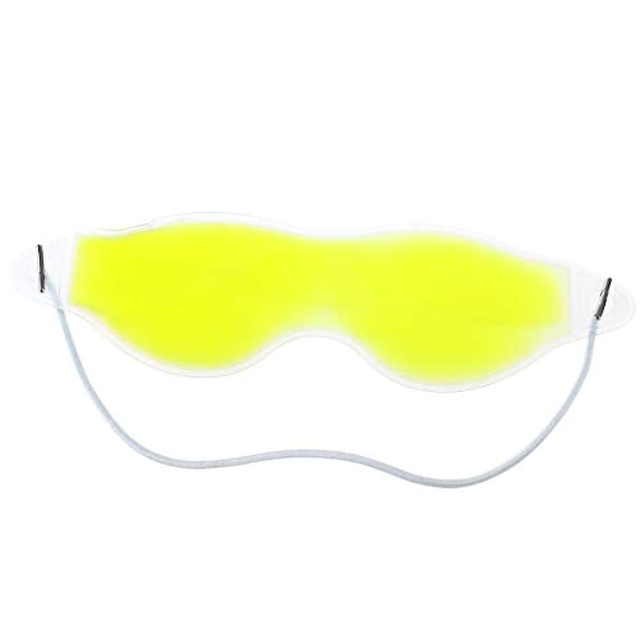 地球致命的北極圏ARTLILY ジェルアイマスクアイスコールドパックまたはホットパックアイリラクゼーションセラピーマスク - 眠りを改善し、腫れぼったい、目の腫れ、疲労、頭痛、緊張を改善(黄色)