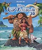 モアナと伝説の海 3d