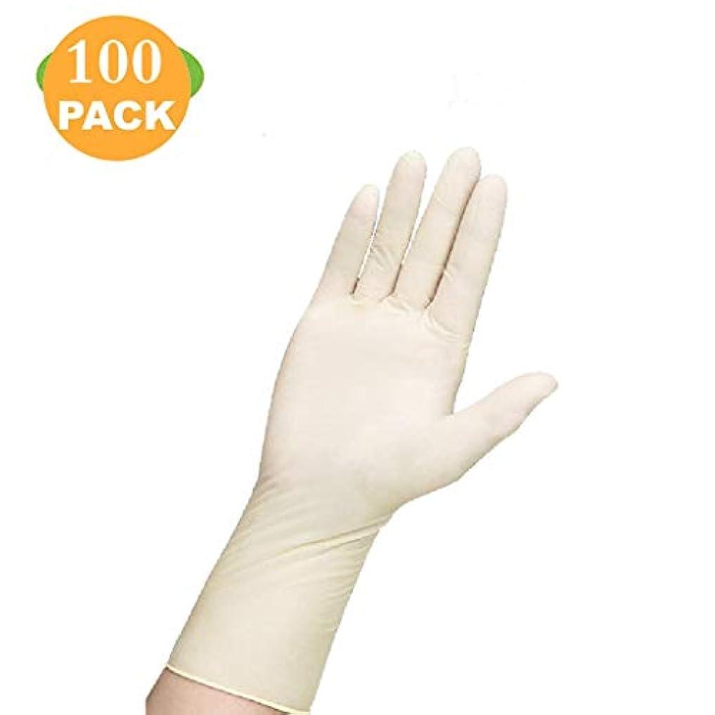 眠るたくさん隣接するニトリル使い捨て12インチ精製ラテックス手袋他の手の保護、医療、医療-100パーボックス (Size : M)