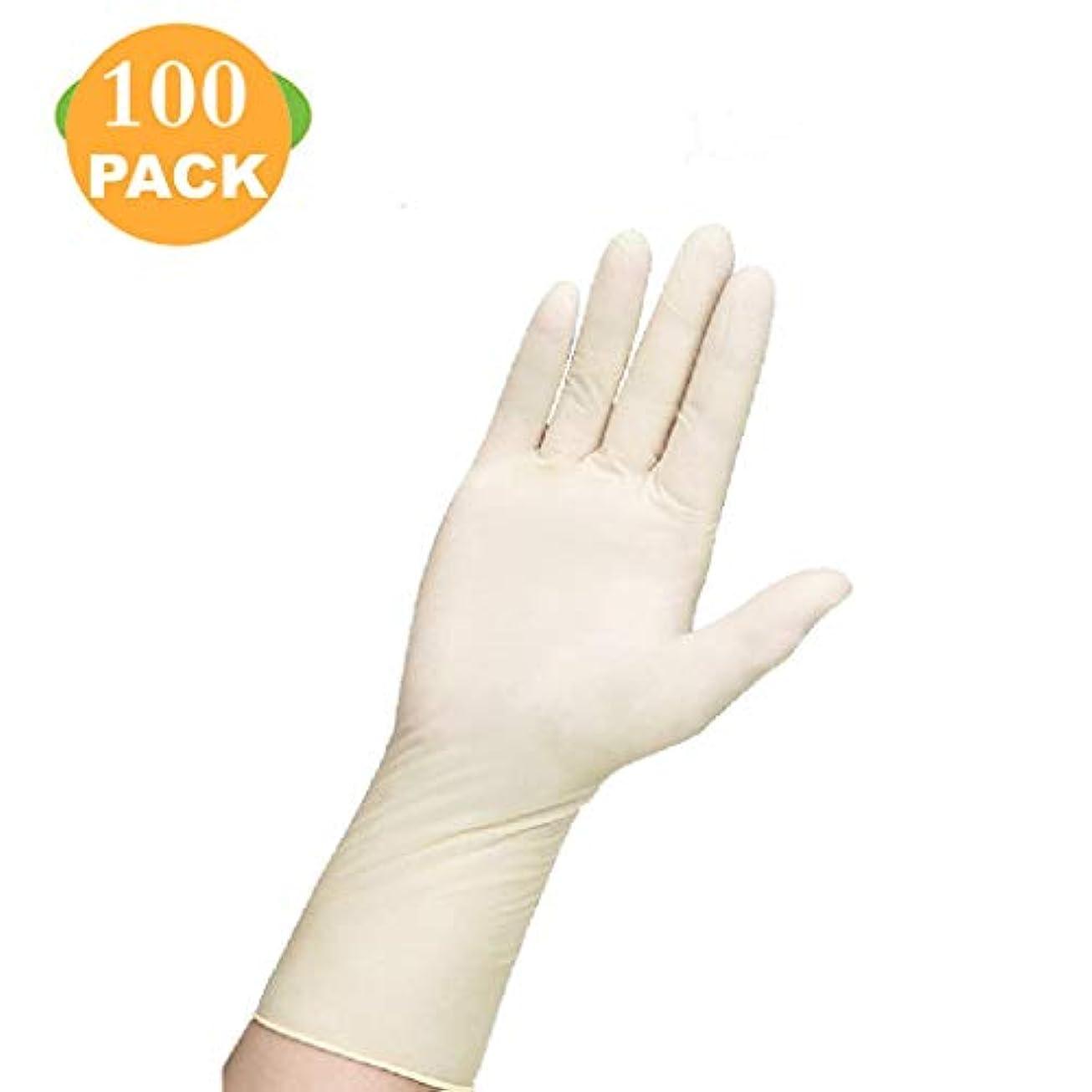 ボーダー北海岸ニトリル使い捨て12インチ精製ラテックス手袋他の手の保護、医療、医療-100パーボックス (Size : M)