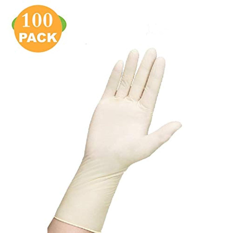 上へ集中アドバンテージニトリル使い捨て12インチ精製ラテックス手袋他の手の保護、医療、医療-100パーボックス (Size : M)