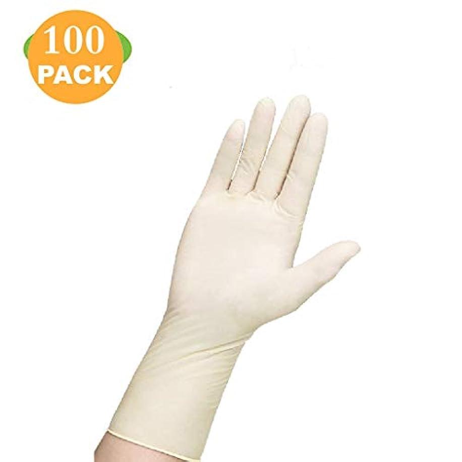 天窓勝利した達成ニトリル使い捨て12インチ精製ラテックス手袋他の手の保護、医療、医療-100パーボックス (Size : M)
