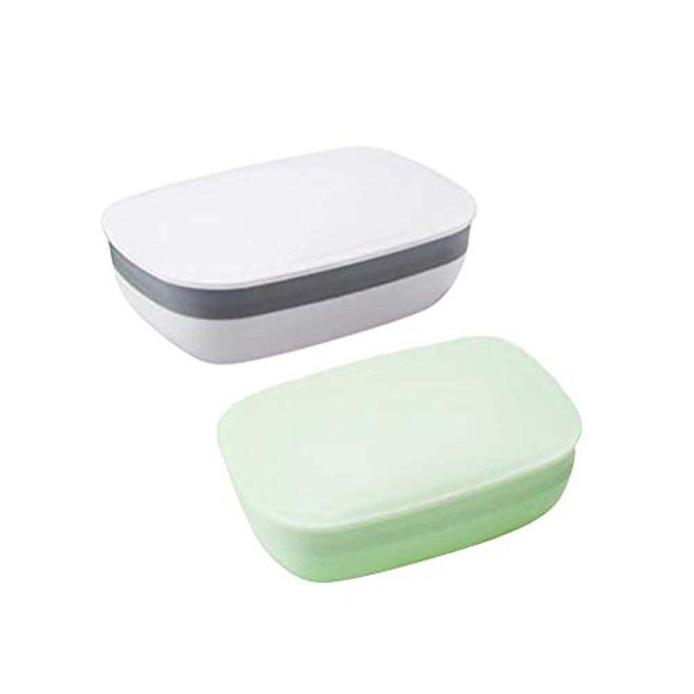 焦げなだめる貸すHealifty 旅行用ふた付きソープディッシュ防水ソープボックスコンテナ2個入り(ホワイト+グリーン)
