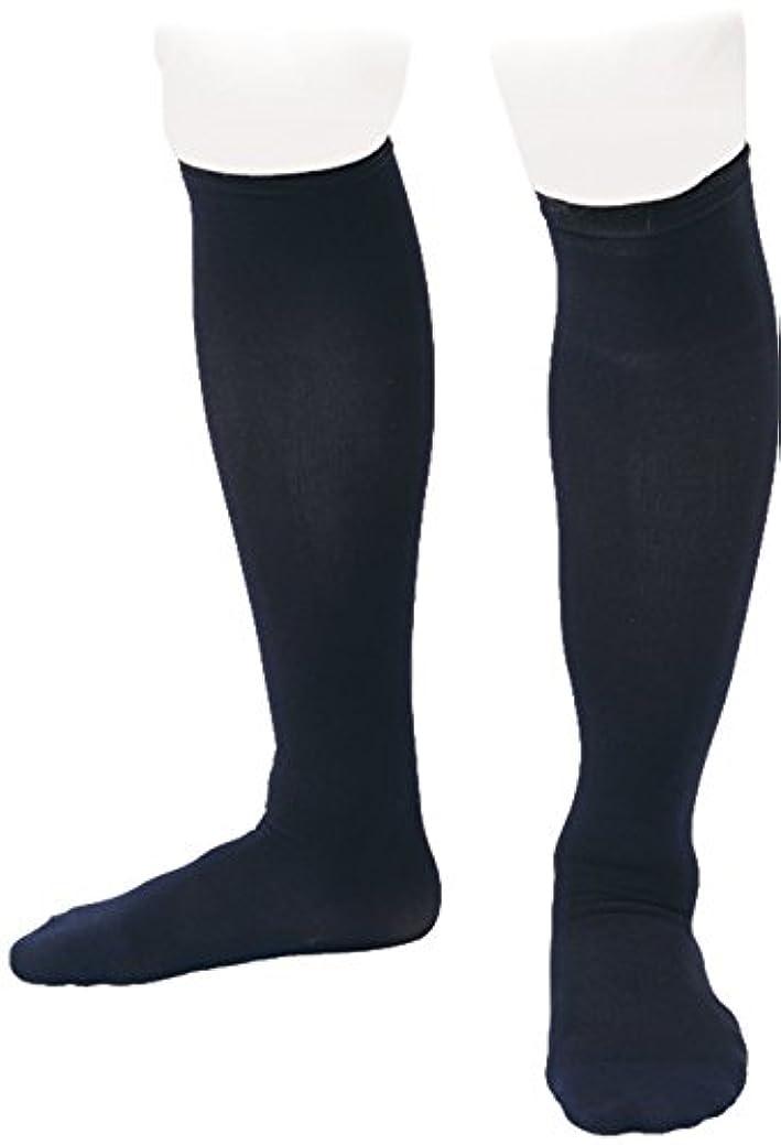 【マッスルプロジェクト】日本企画 2足組 メンズ 加圧 ソックス 靴下 黒 ブラック (MP-CS2S) (対応サイズ:25~28cm) 引き締め 運動効果 (新日本プロレス) 棚橋選手 オススメ