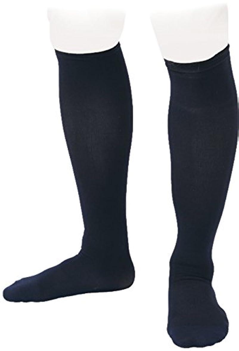 肉の安西着る【マッスルプロジェクト】日本企画 2足組 メンズ 加圧 ソックス 靴下 黒 ブラック (MP-CS2S) (対応サイズ:25~28cm) 引き締め 運動効果 (新日本プロレス) 棚橋選手 オススメ
