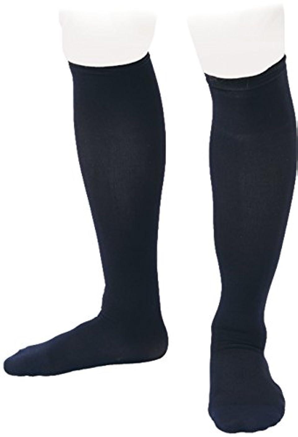既婚シルエット裁判官【マッスルプロジェクト】日本企画 2足組 メンズ 加圧 ソックス 靴下 黒 ブラック (MP-CS2S) (対応サイズ:25~28cm) 引き締め 運動効果 (新日本プロレス) 棚橋選手 オススメ