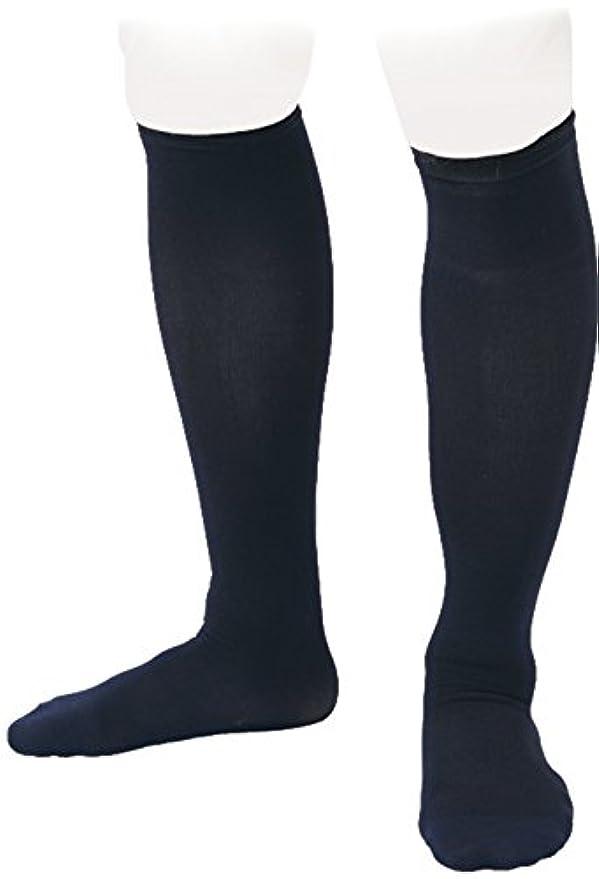 どこ完璧な管理者【マッスルプロジェクト】日本企画 2足組 メンズ 加圧 ソックス 靴下 黒 ブラック (MP-CS2S) (対応サイズ:25~28cm) 引き締め 運動効果 (新日本プロレス) 棚橋選手 オススメ