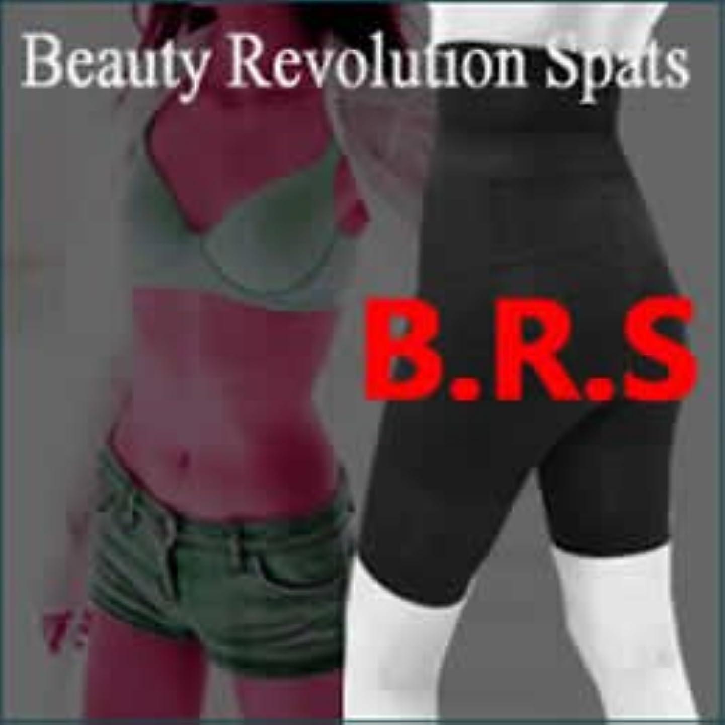 気絶させる広まった見えるB.R.S Mサイズ(360度可変圧着 骨盤矯正スパッツ)
