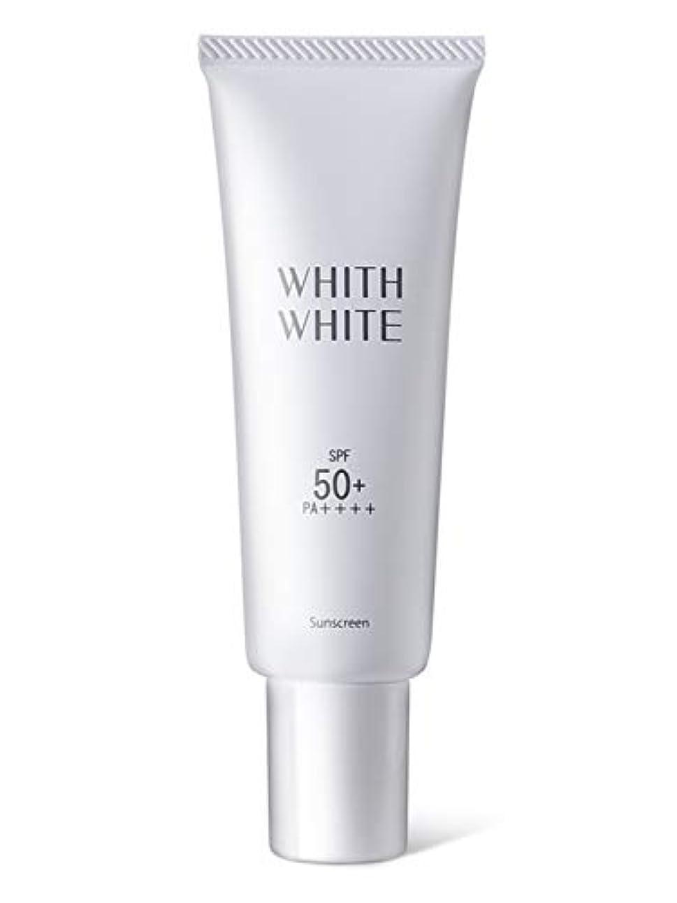 対象ビタミン見捨てられた【UVケア SPF50 + PA ++++ 】 フィス ホワイト 日焼け止め クリーム 「 コラーゲン ヒアルロン酸 配合」50g