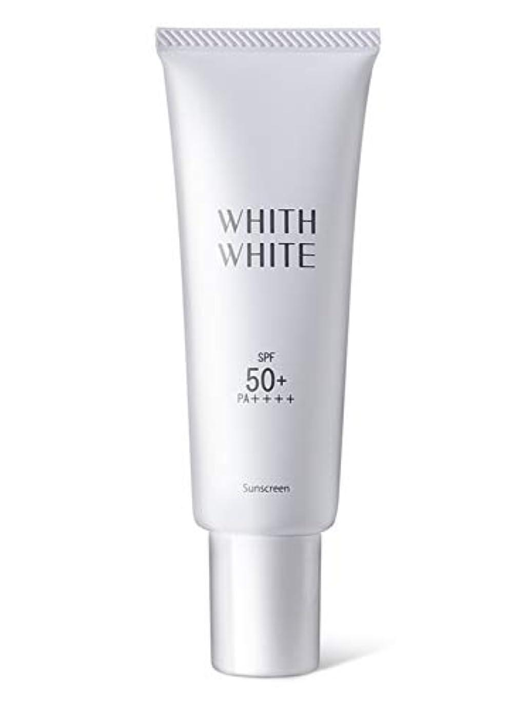 【UVケア SPF50 + PA ++++ 】 フィス ホワイト 日焼け止め クリーム 「 コラーゲン ヒアルロン酸 配合」50g